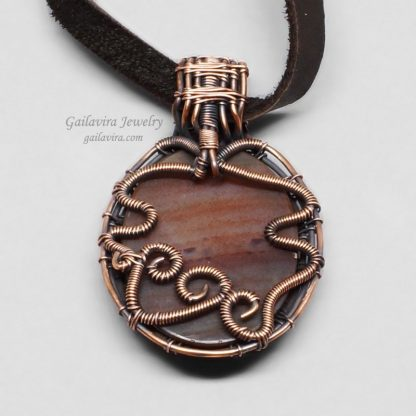 Copper Wrapped Banded Agate Pendant