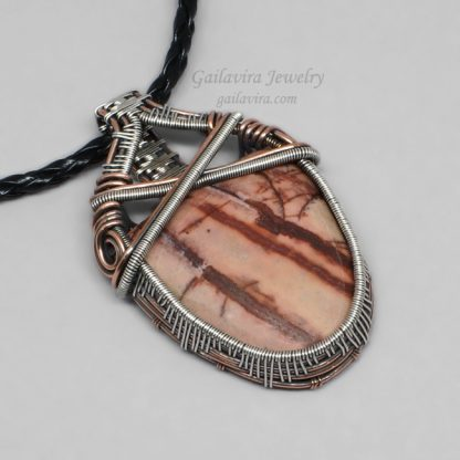 Cherry Creek Jasper wrapped in copper and sterling silver
